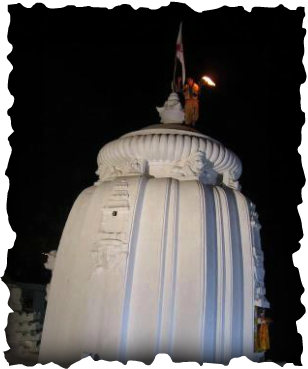 Maha Sivaratri At Kapilash - 2013